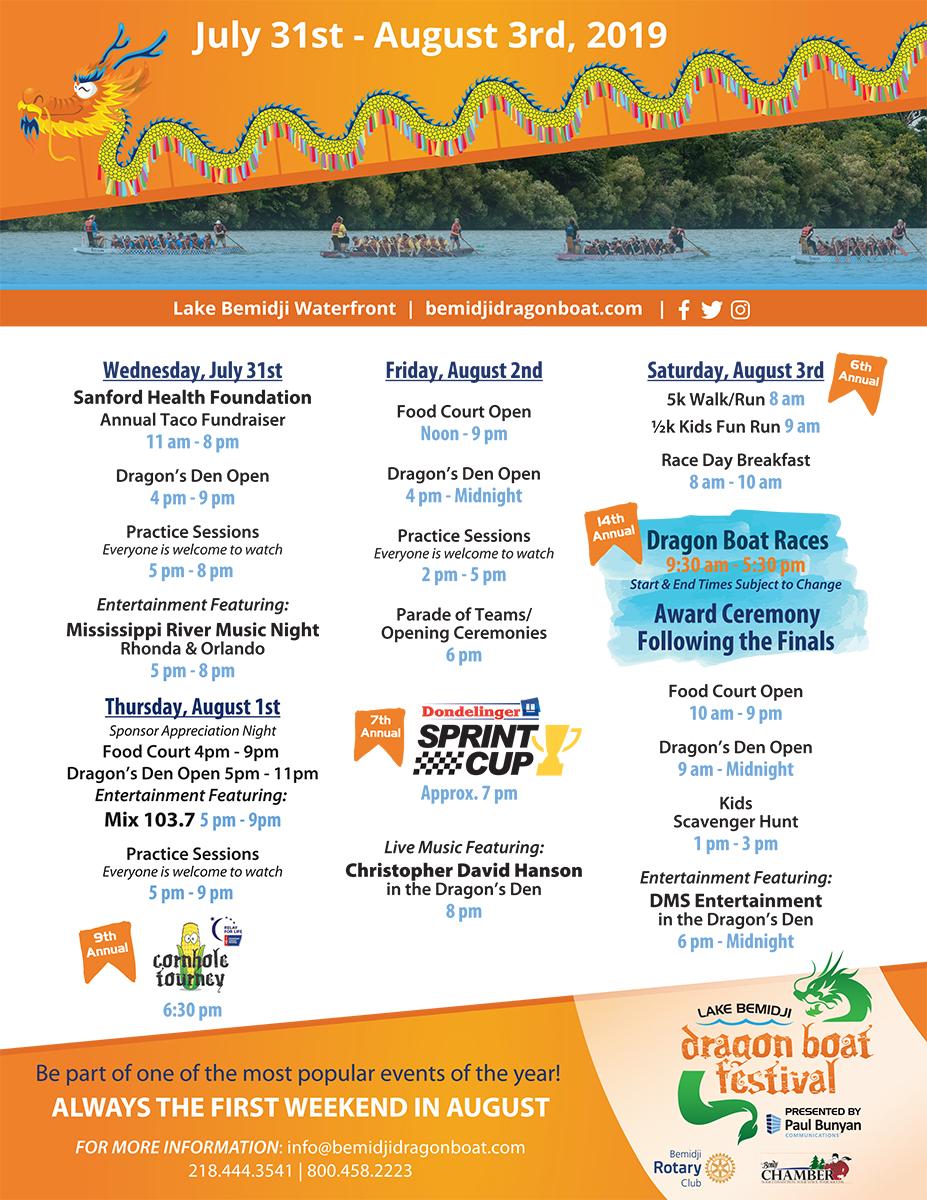 Dragon Boat Festival event flyer
