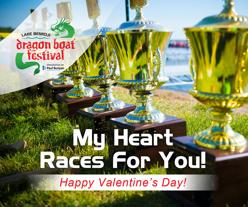 Dragon Boat Festival happy valentines day post